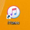 iTunesショートカット