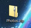 圧縮されたファイル