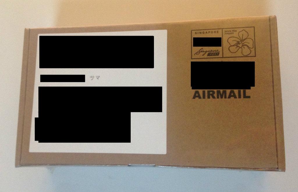 海外から届いた箱
