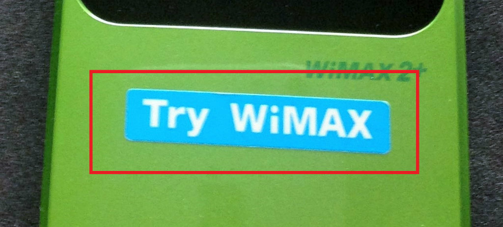 try wimaxのシール