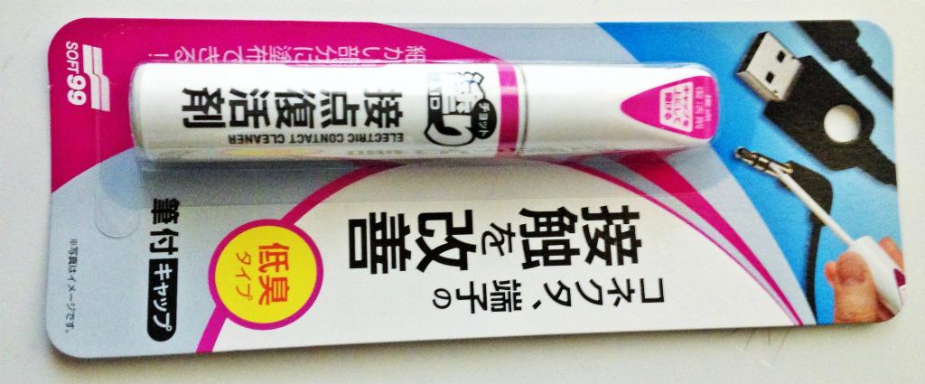 ソフト99 チョット塗りエイド 接点復活剤 12ml