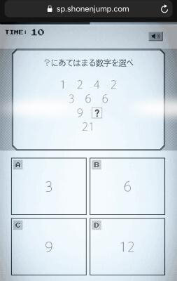 IQテスト問2