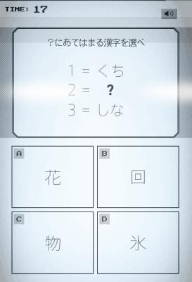 IQテスト問4