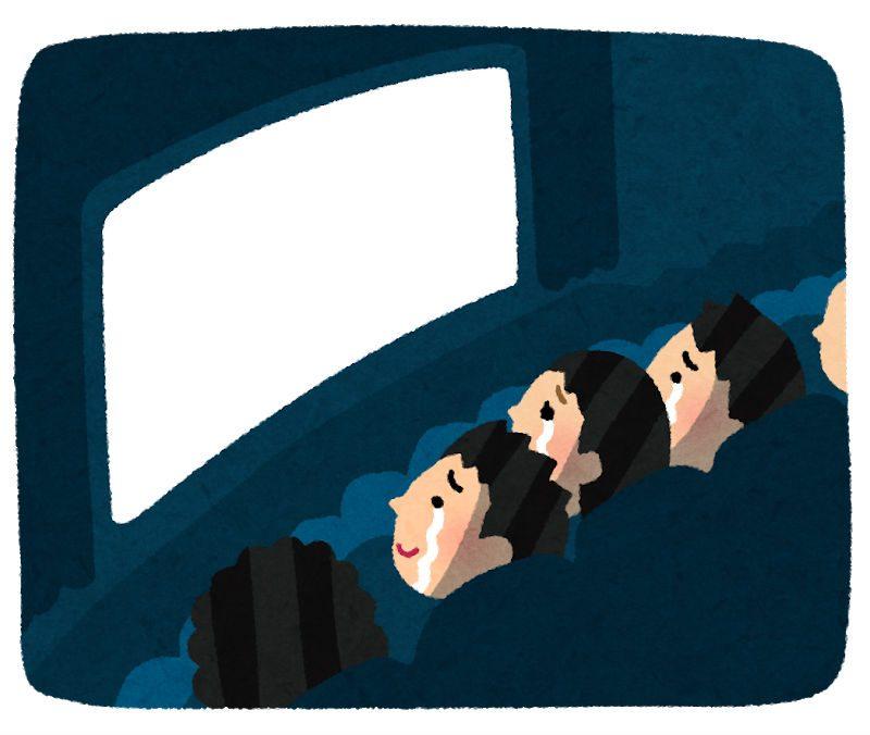 映画の観客