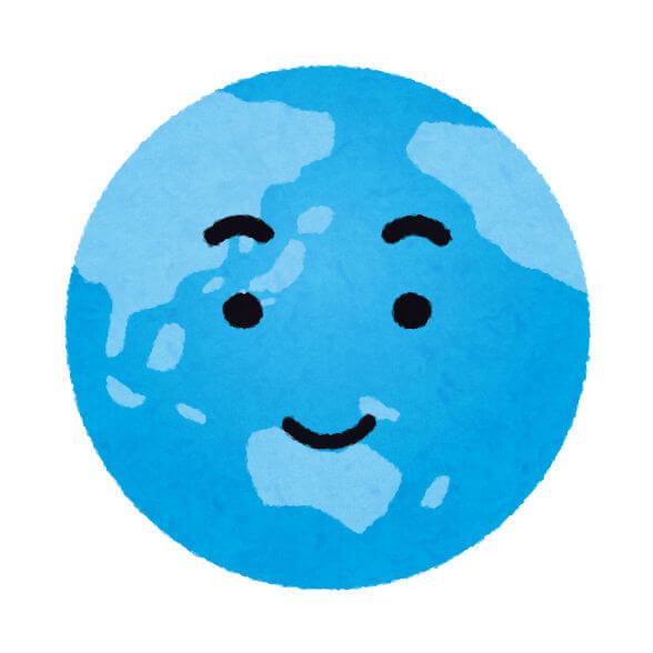 ごきげんの地球