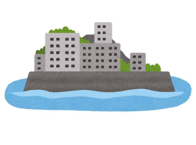 水没した都市