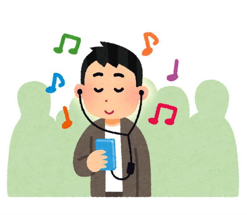 音楽を聴いて楽しんでいる人