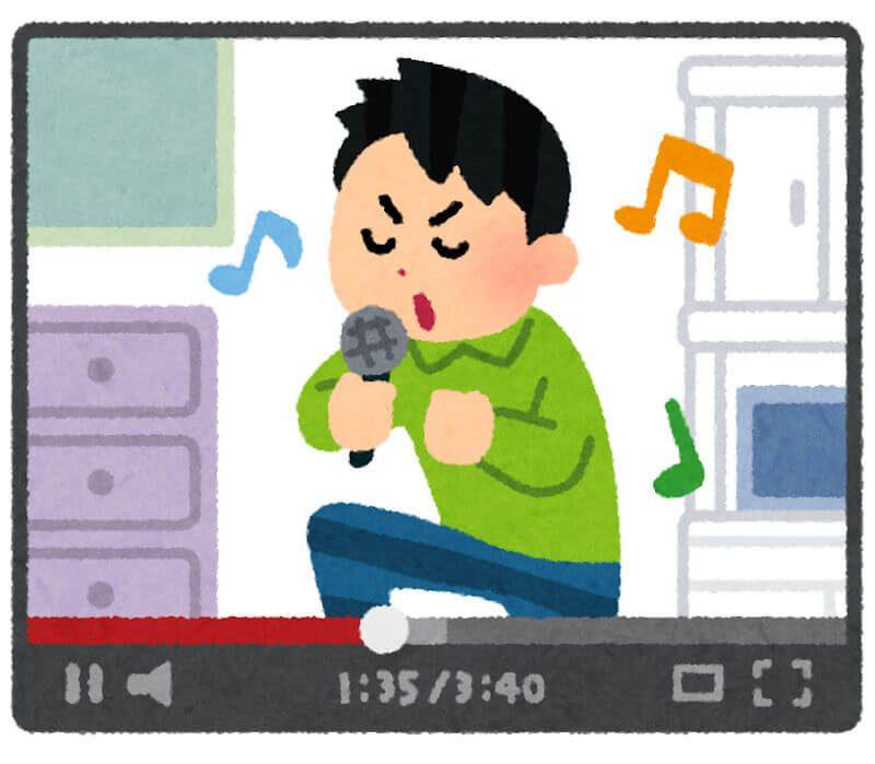 歌詞を観ながら歌って楽しんでいる人