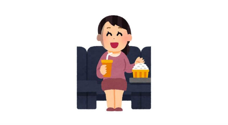 コメディ映画を観て笑っている人