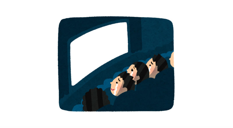 映画を観て感動している人たち