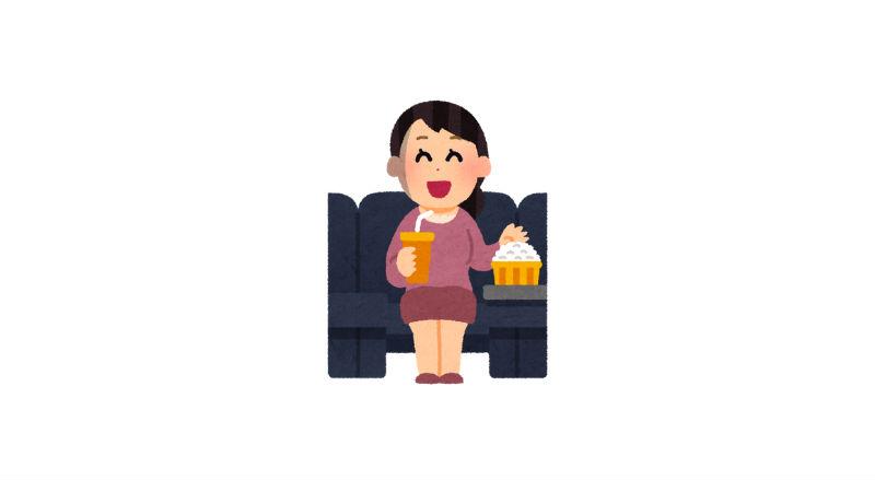 面白い映画を観ている人