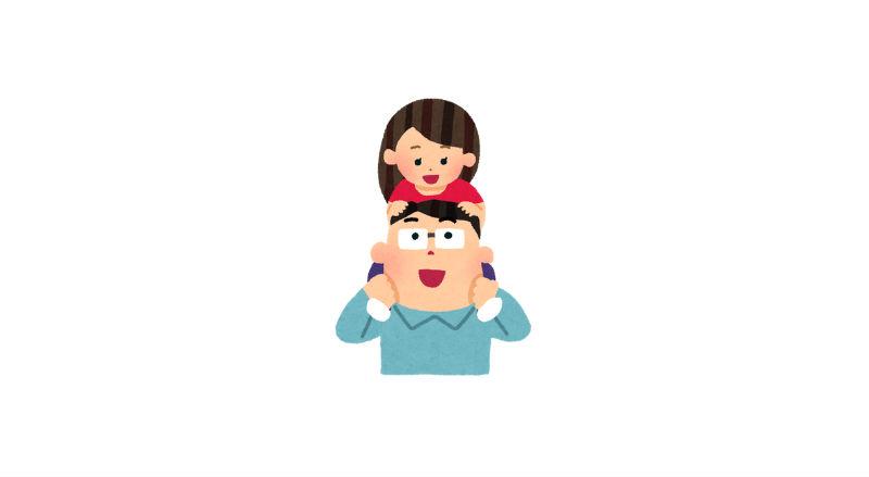 仲のいい父と娘
