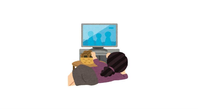 深夜になんとなくテレビを見ている人