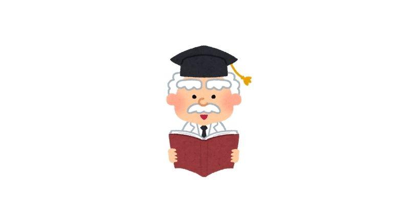 知識豊富な人