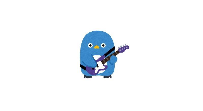 ギター弾いている様子