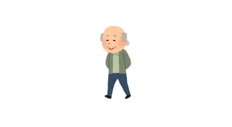 散歩中のおじいさん