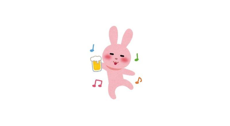 酔っぱらっているウサギ