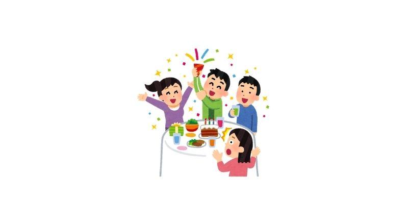 サプライズパーティー